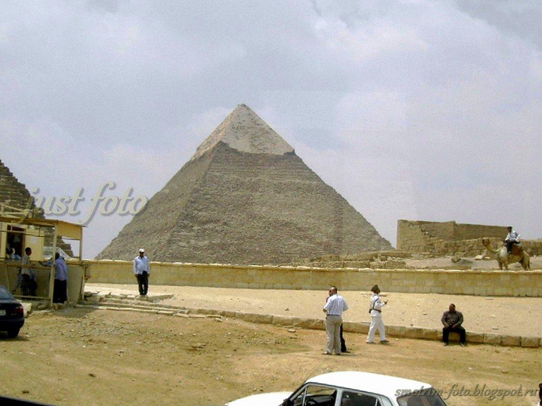 Гиза - пирамида Хефрена (Хафры)