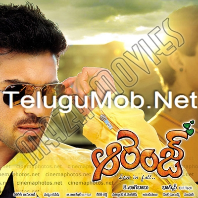 ram charan new movie audio songs