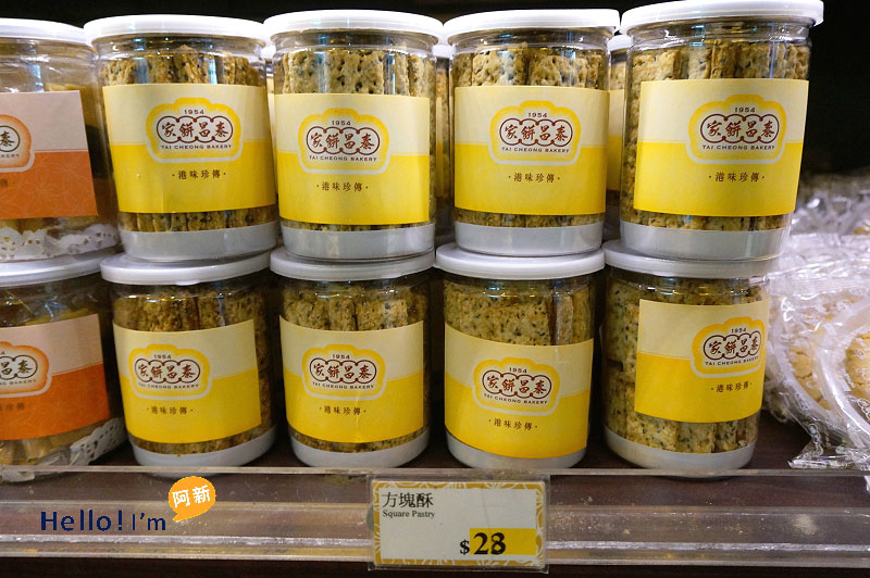 香港中環美食,泰昌餅家-7