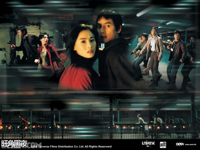 Ảnh trong phim Giang Hồ Thủ Sát - One Nite In Mongkok 1
