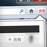 Gmailをパネル表示にして、タブを切り替えることなく素早くアクセスできる Gmail panel 1.0.0
