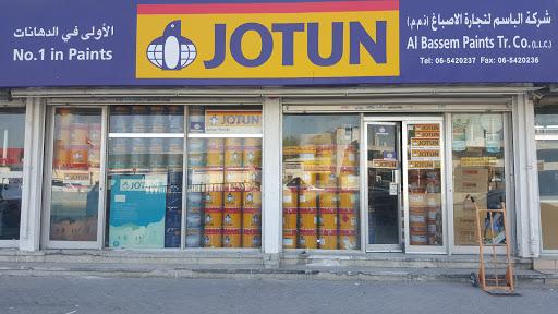 Jotun Multicolor Centre, SHop # 7,Al Wasnan Building