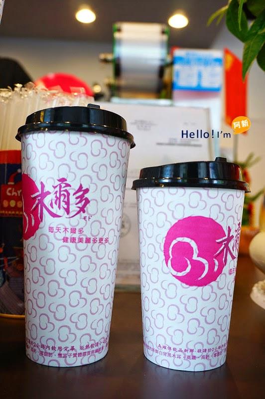 台中西區飲料店,木爾多養生飲品-8