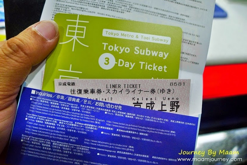 Keisei Skyliner_ Tokyo Subway_7