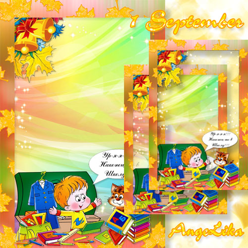 Children's School Photoframe - Soon in School