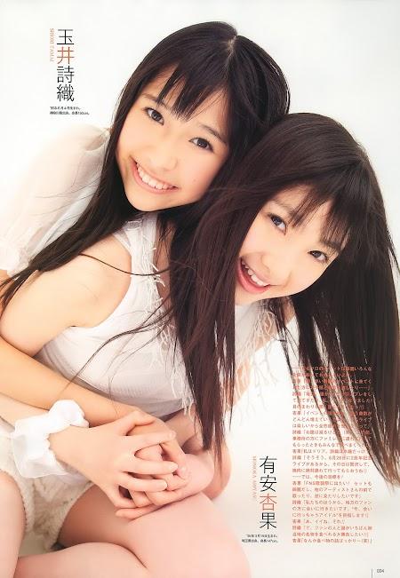 Shiorin & Momoka