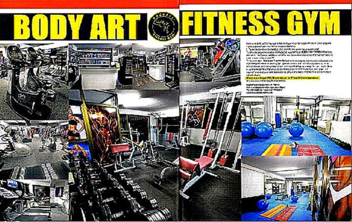 Body Art Fitness GYM