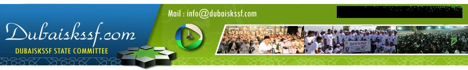 Dubaiskssf.com