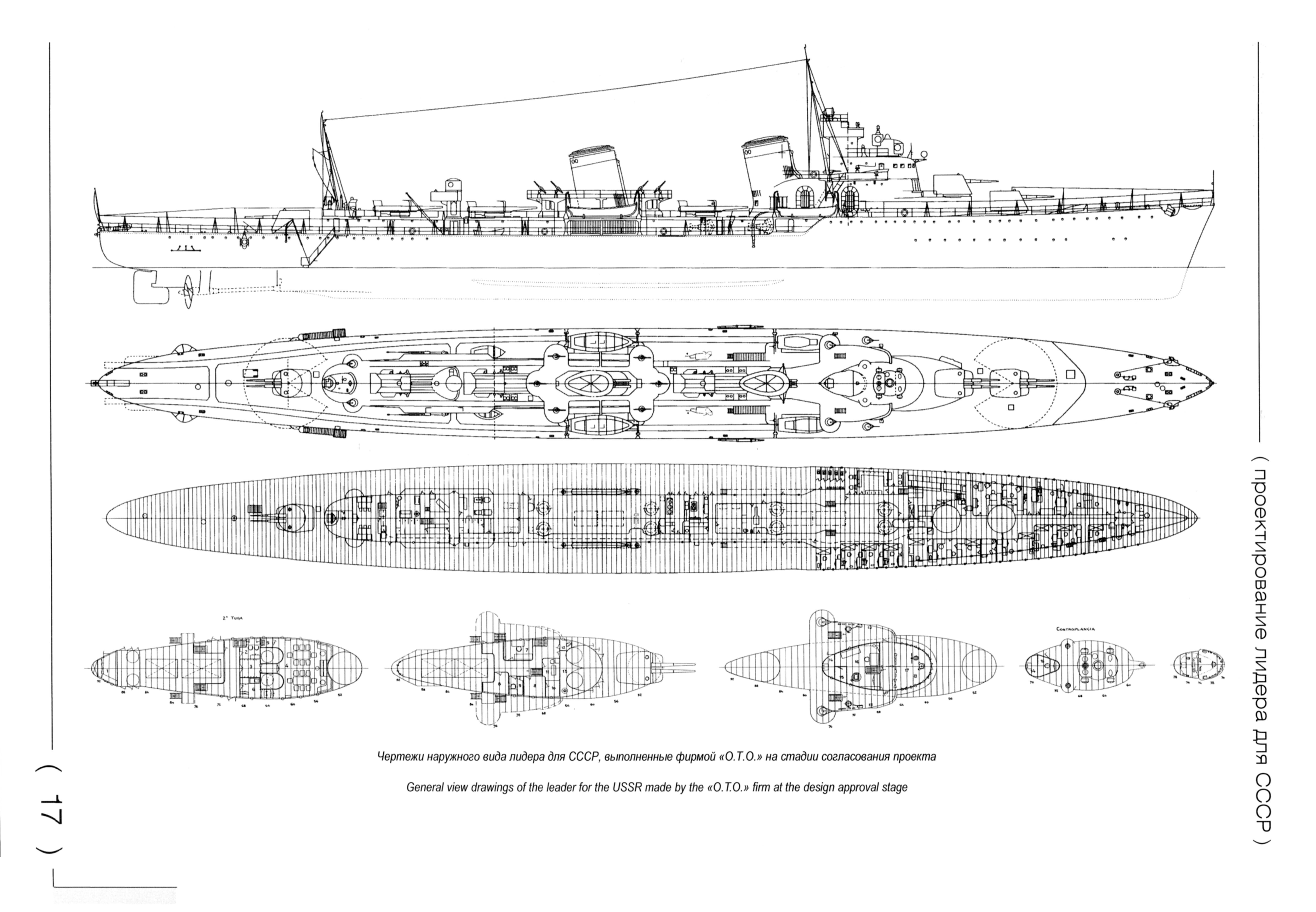 Tashkent  The Blue  U0026quot Cruiser U0026quot  Of The Red Fleet