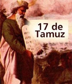 17ofTamuz-2_w250.jpg