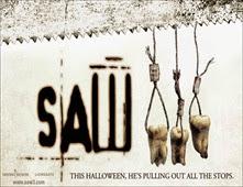 مشاهدة فيلم Saw III