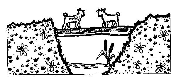 Упрямые козлики