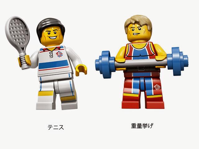 8909 レゴ ミニフィギュア オリンピック記念セット