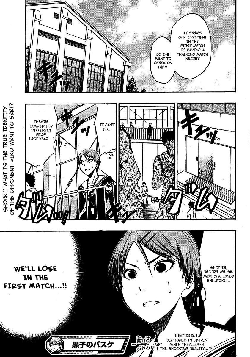Kuruko no Basket Chapter 12 - Image 12-19
