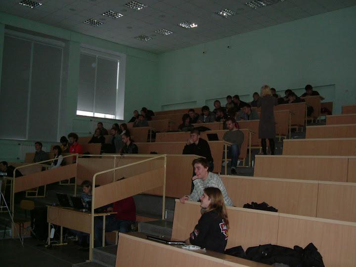 Вид аудитории с кафедры
