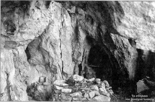 Monk Joachim Agiannanitis The Thief 1889