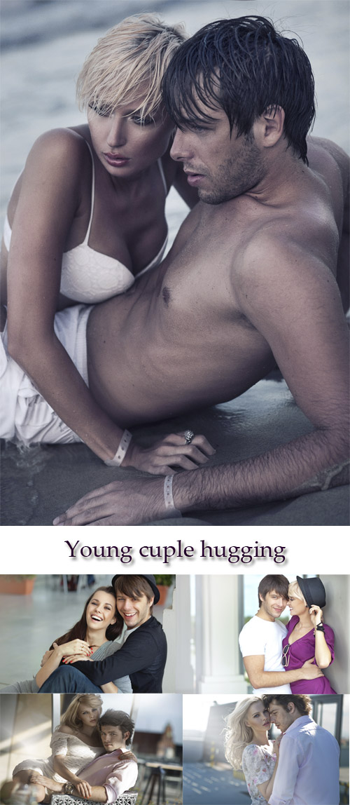 Stock Photo: Young couple hugging