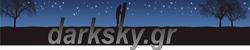 darksky.gr