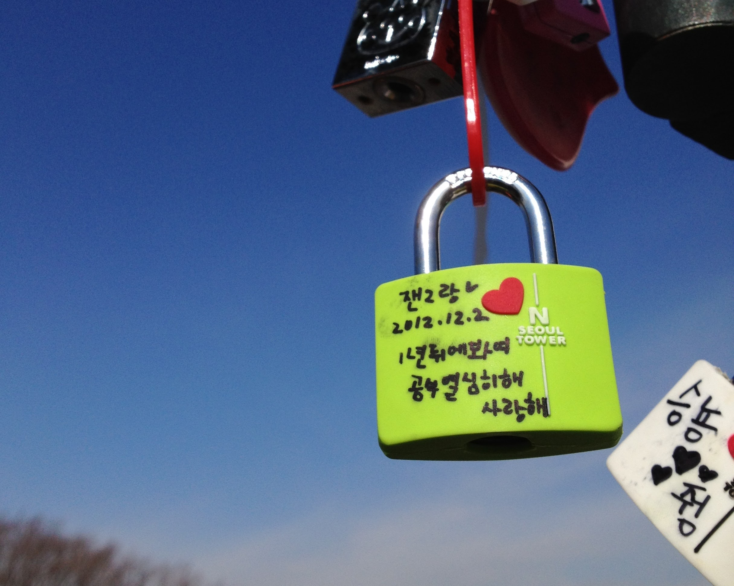 A love padlock at Seoul's Namsan Tower