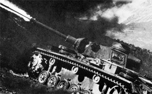 Немецкие огнеметные танки