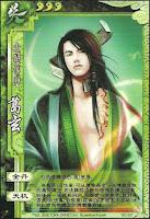 Ge Xuan 2