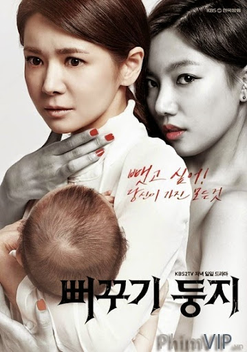 2 Người Mẹ - Cuckoo Nest poster