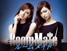 فيلم Roommate