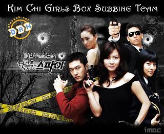 Nữ Trinh Sát Gợi Cảm - Sweet Spy - 2005