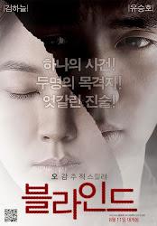Blind - Nhân Chứng Mù  (2011)