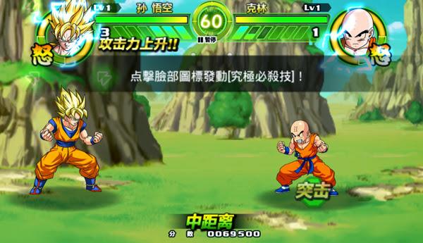 Namco Bandai Games ra mắt Dragon Ball Tap Battle 15