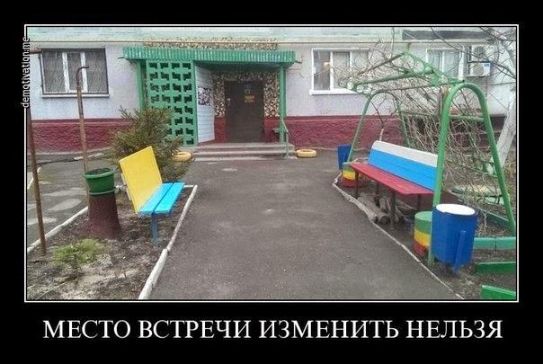 В Украине будет создана единая система гражданской защиты населения, - Турчинов - Цензор.НЕТ 902