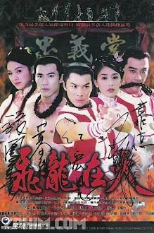 Phi Long Đại Hiệp - Phi Long Tại Thiên (2000) Poster