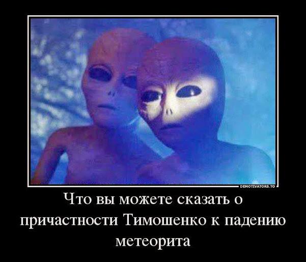 """Встреча в """"нормандском формате"""" по Украине может состояться 5 января, - ТАСС - Цензор.НЕТ 9234"""