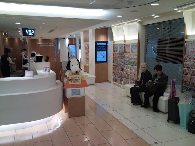 「JR東海ツアーズ」の新幹線ツアーが安い!意外な …