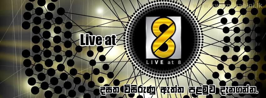 Live at 8 -2017-02-25