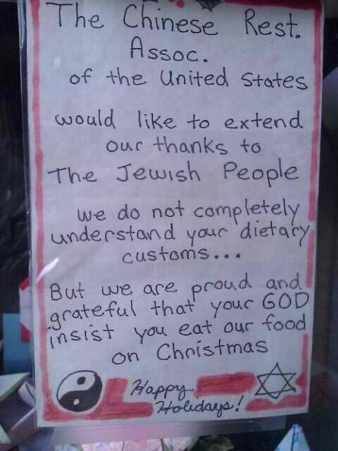Chinese Restaurant Message to their Jewish Customers