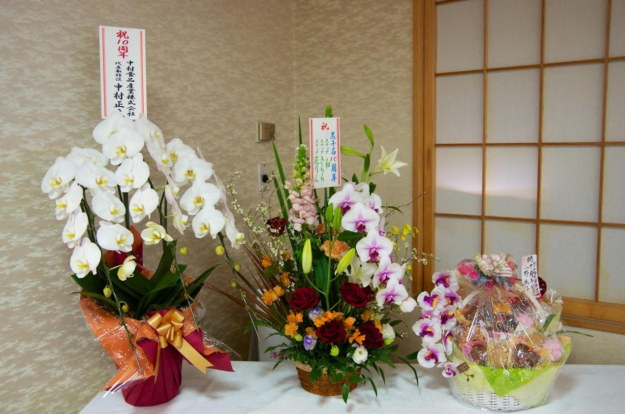 会場を飾るお祝いの花