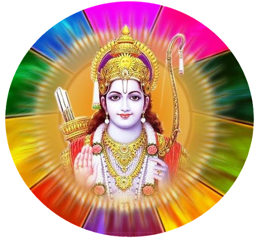 Supreme Brahman Ram