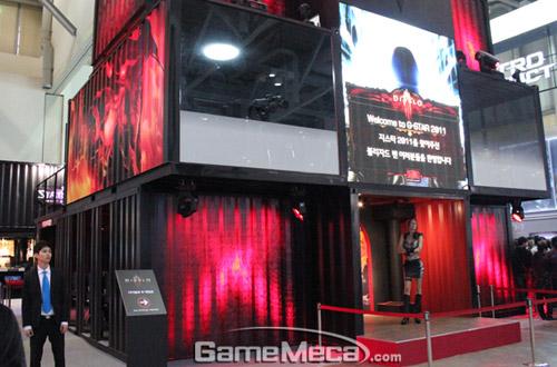 Gstar 2011: Toàn cảnh gian hàng Blizzard Entertainment 16