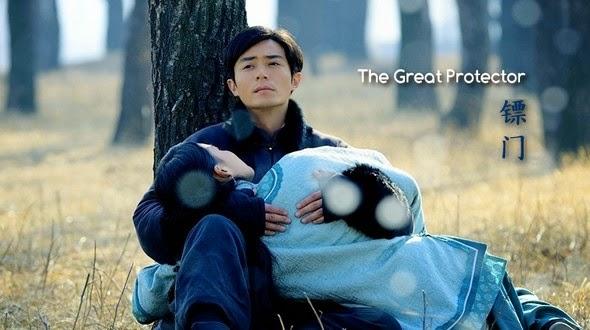 Tiêu Môn Quan Kiếm - Image 2