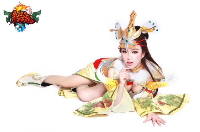 Loạt ảnh cosplay Tướng Hồn Tam Quốc nóng bỏng mắt - Ảnh 1