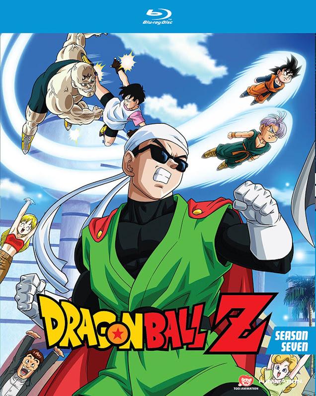 Dragon Ball Z – Temporada 7 [4xBD25]