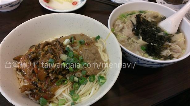 老虎麺とわんたんスープ
