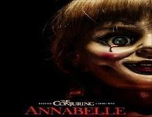 فيلم Annabelle بجودة HDCam