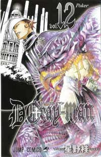 D.Gray Man Tomo 12