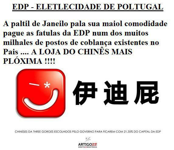 EDP - Eletlecidade de Poltugal