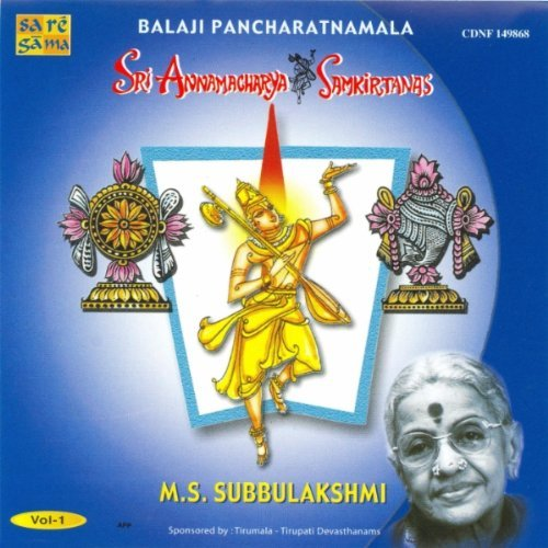 Balaji Pancharatnamala (Sri Annamacharya Samkirtanas) Vol 1 By M. S. Subbulakshmi Devotional Album MP3 Songs