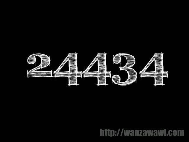 24434 Kelebihan Air Sembahyang