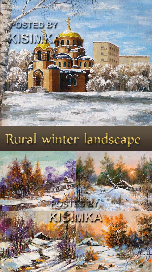 Stock Photo: Rural winter landscape