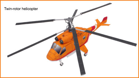 Twin Rotor Helicopter Papercraft